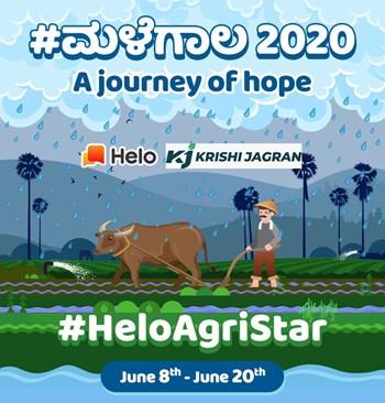 Krishi Jagran Helo App Monsoon 2020 update